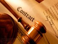 Правовые возможности нанимателя