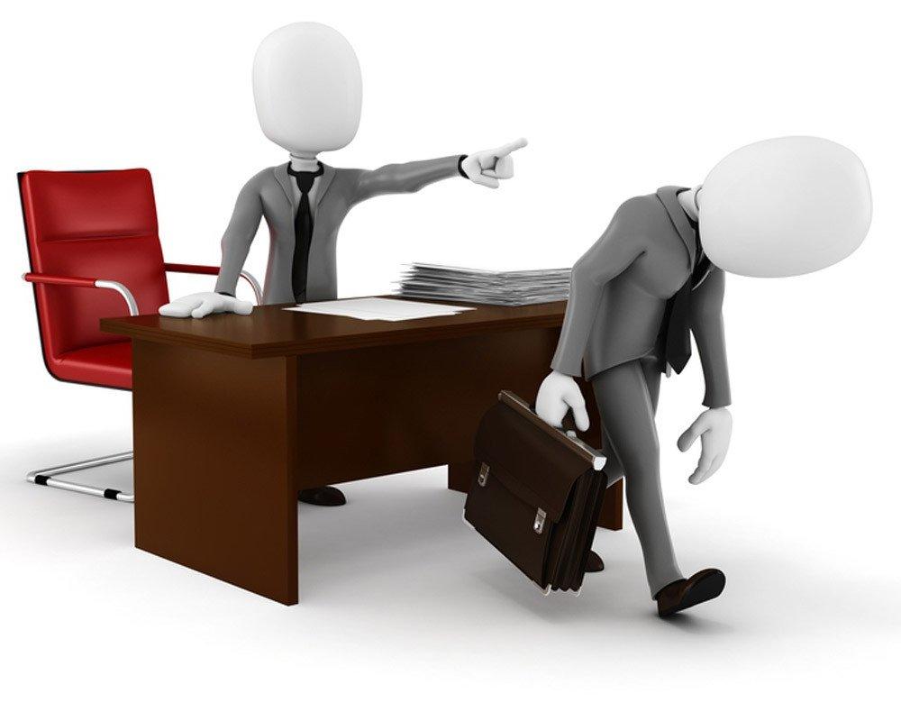 Увольнение работника не прошедшего испытание
