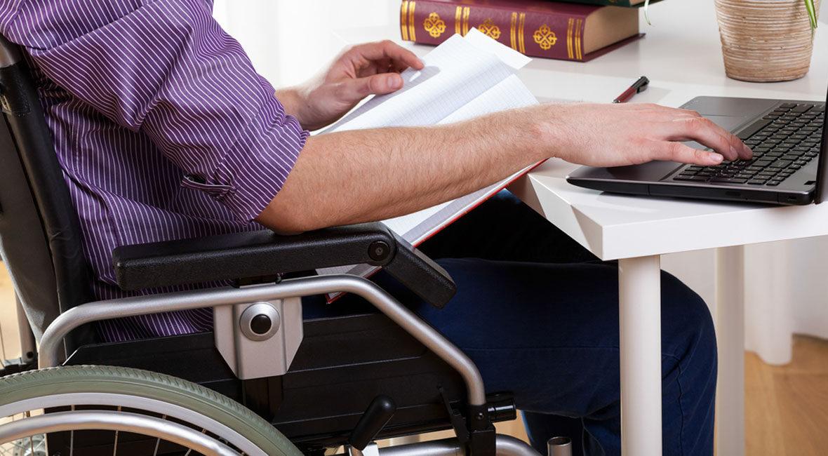 Испытательный срок для инвалидов