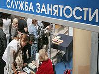 Востребованные профессии в 2014 году