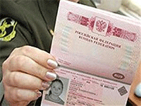Какой документ, кроме паспорта, может быть подан при приеме на работу
