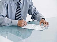 Как оформить приказ о приеме на работу
