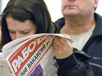 Российский рынок труда