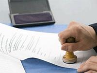 Перечень обязательных документов при приеме на работу