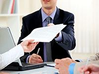 Уведомление о трудоустройстве бывшего госслужащего