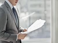 Прием на работу в 2016 году: список необходимых документов