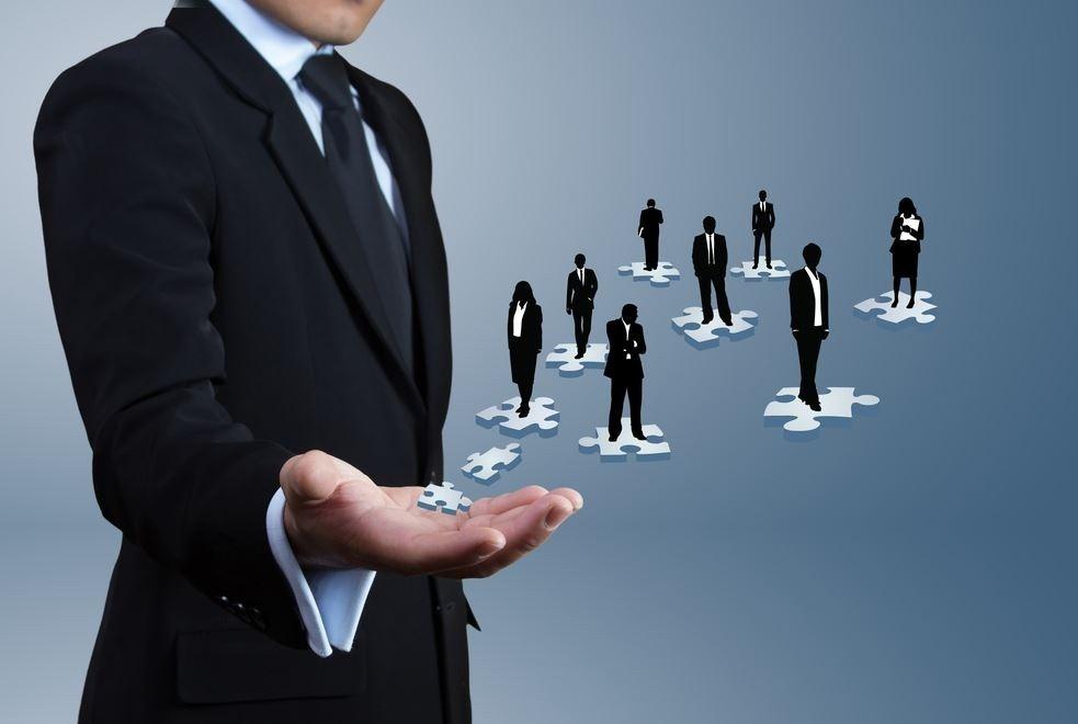 Уведомление о трудоустройстве бывших государственных служащих
