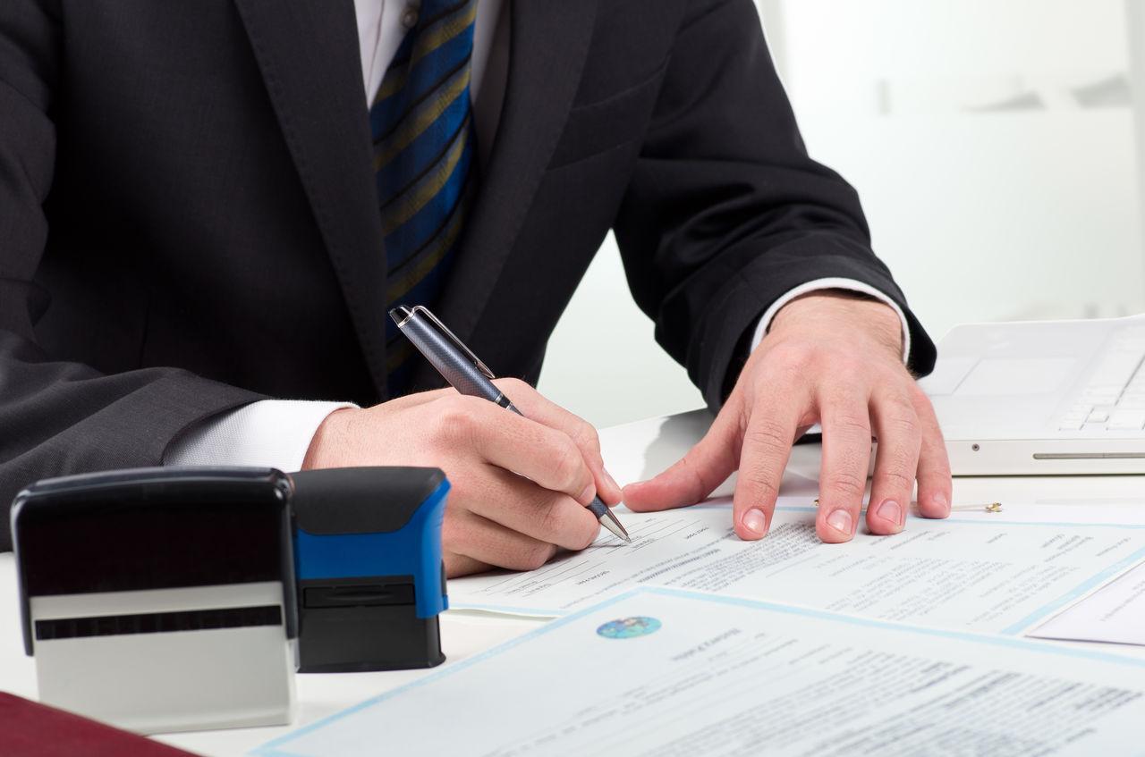 Документация оформляемая работодателем при приеме на работу