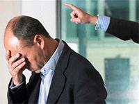 Почему работодатель может отказать в приёме на работу