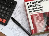 Налогообложение иностранцев