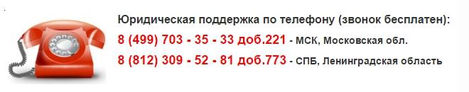 phone_leadia