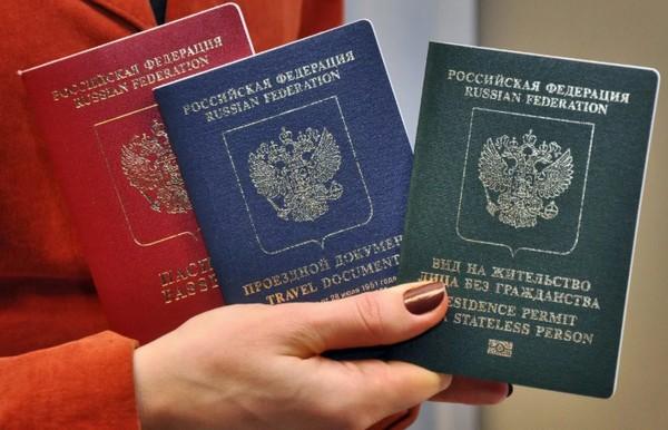Гражданин украины имеет вид на жительство как его трудоустроить