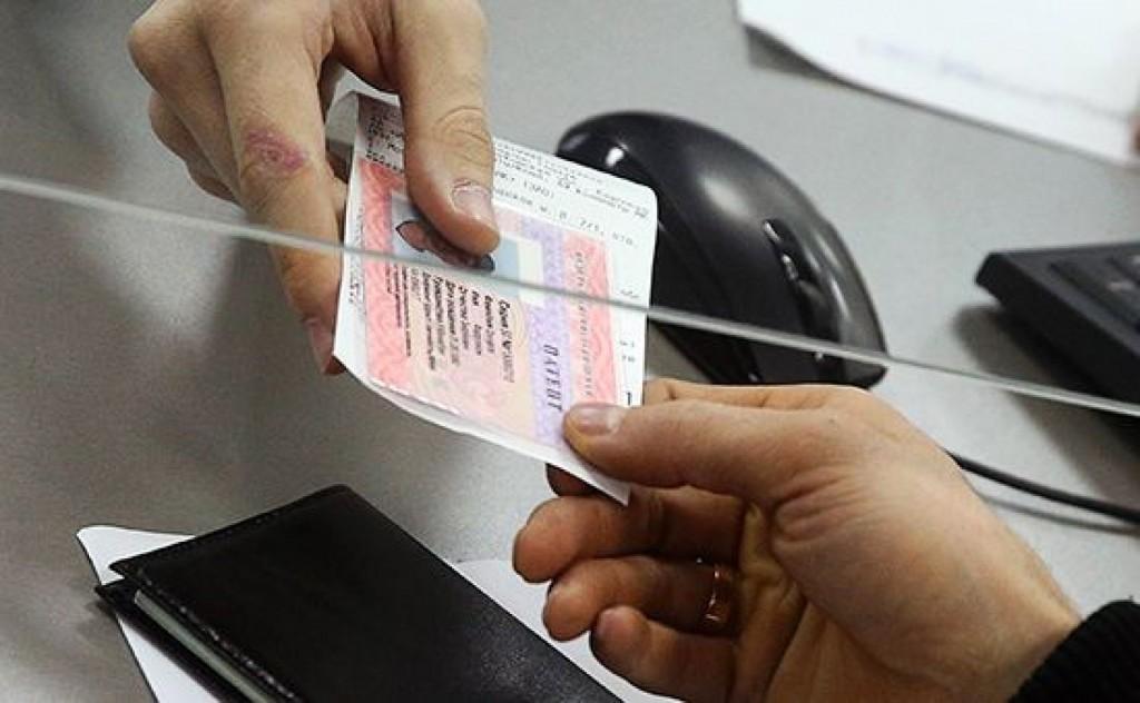 Разрешение на прием на работу иностранных граждан