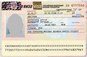 Виза при приеме на работу иностранца
